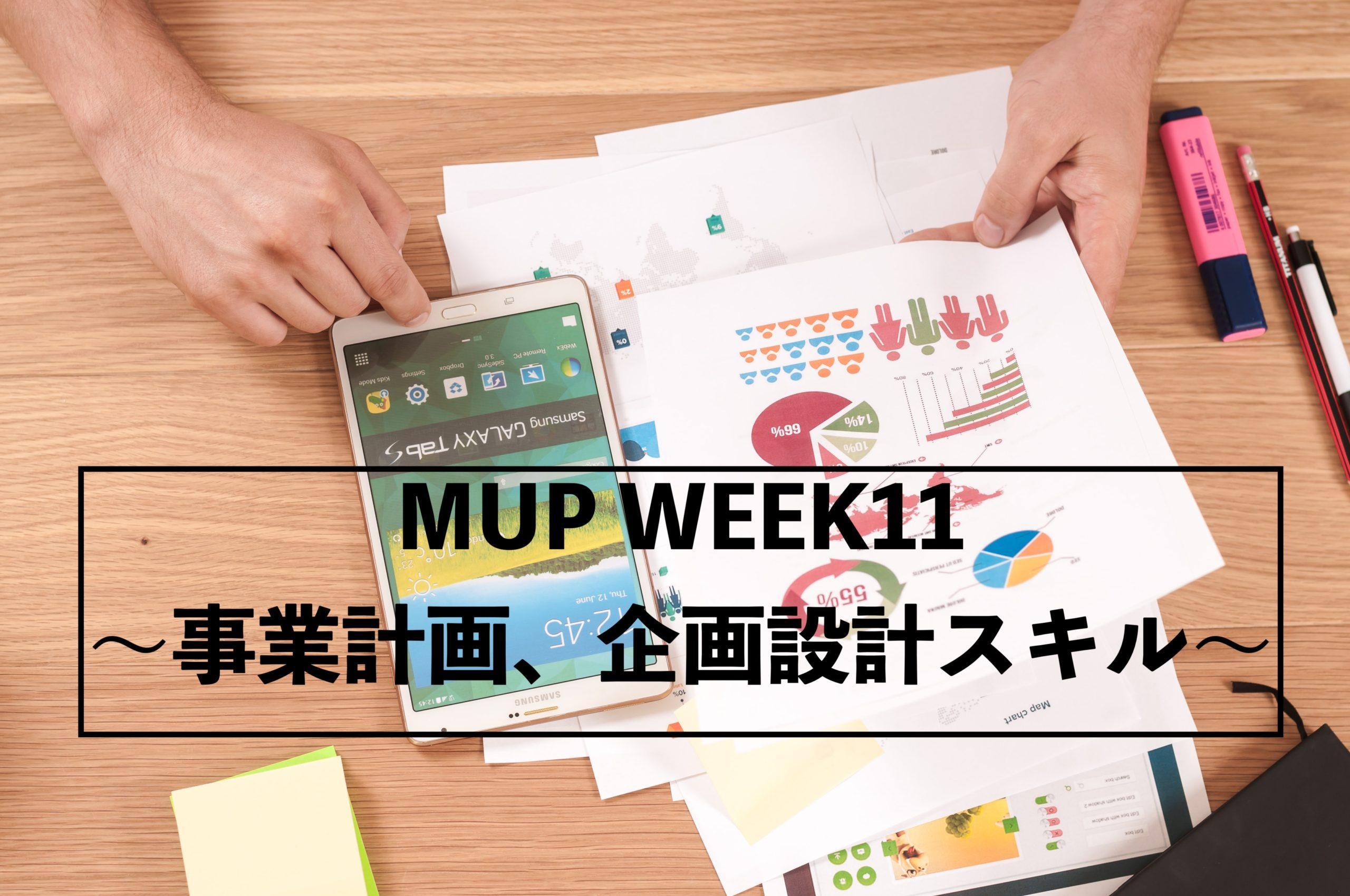 MUPWEEK11