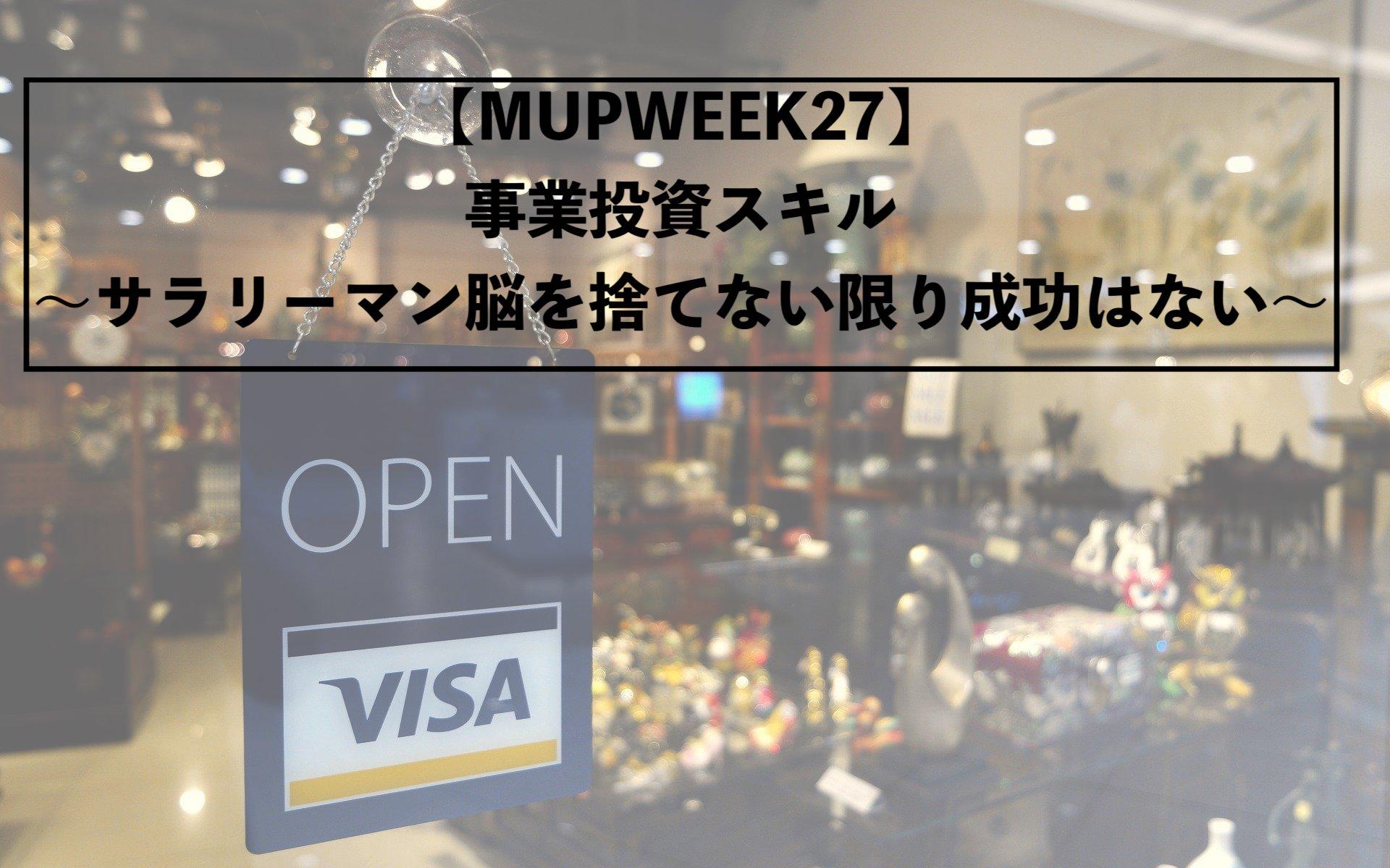 MUPWEEK27